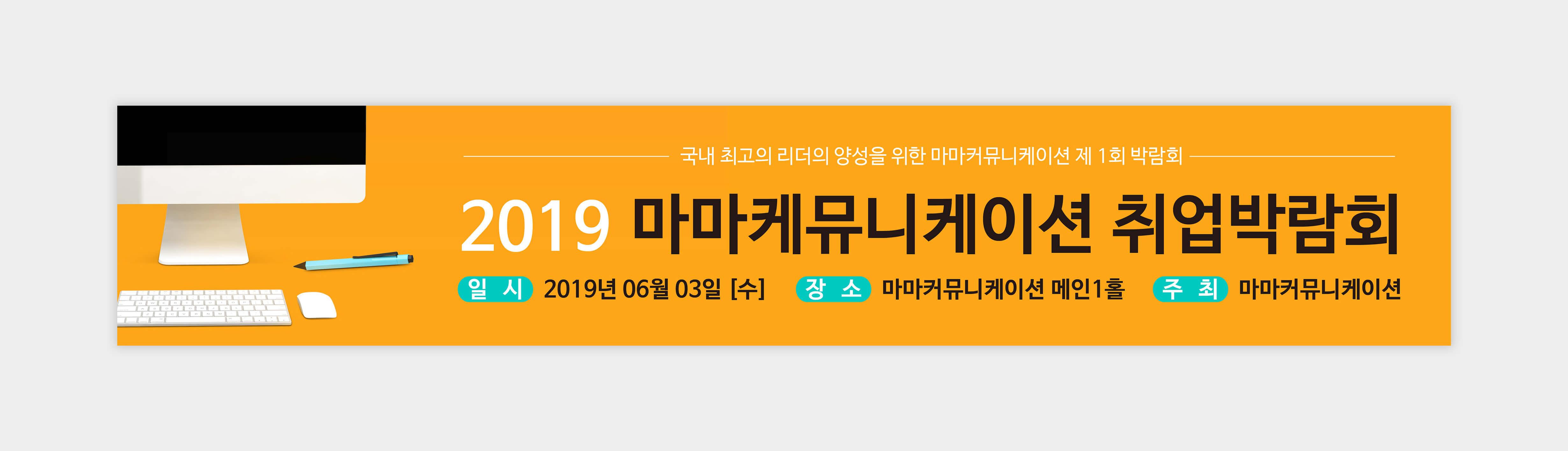 현수막_094