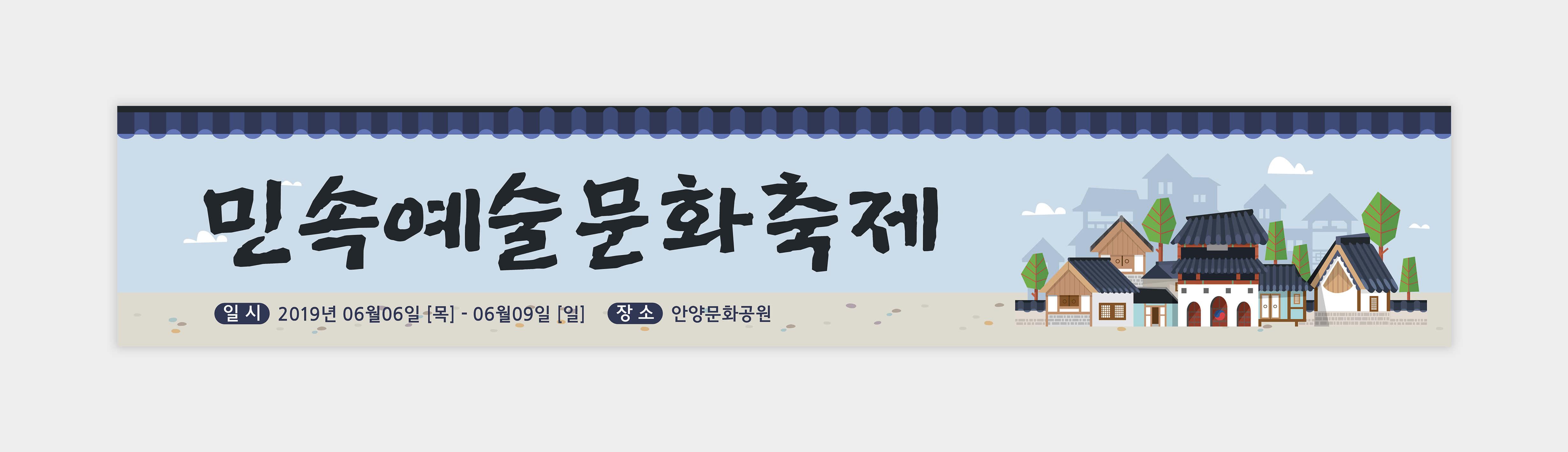 현수막_095