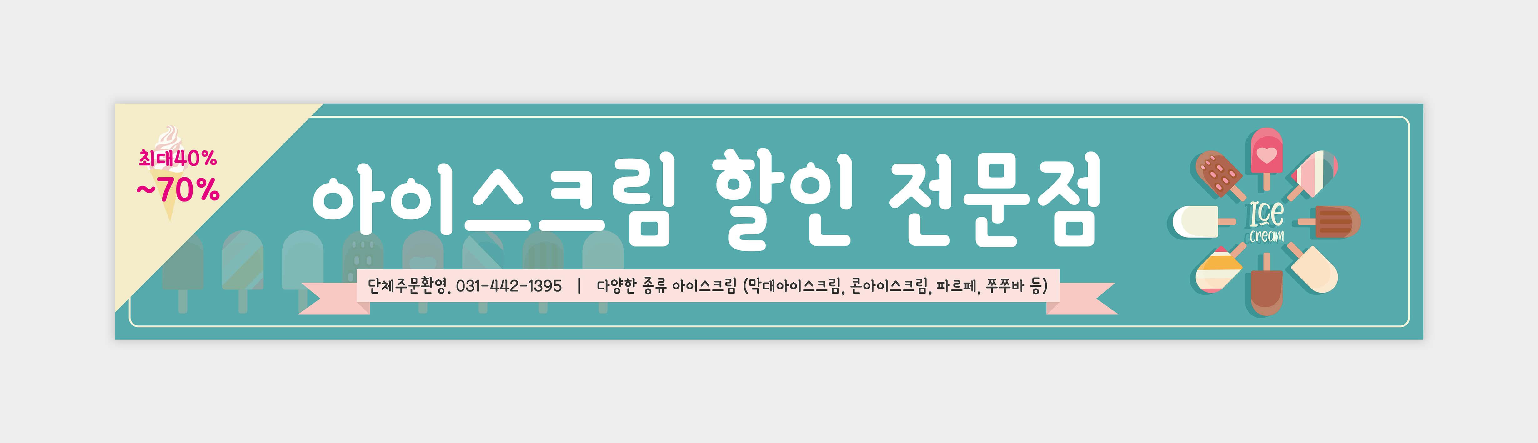 현수막_096