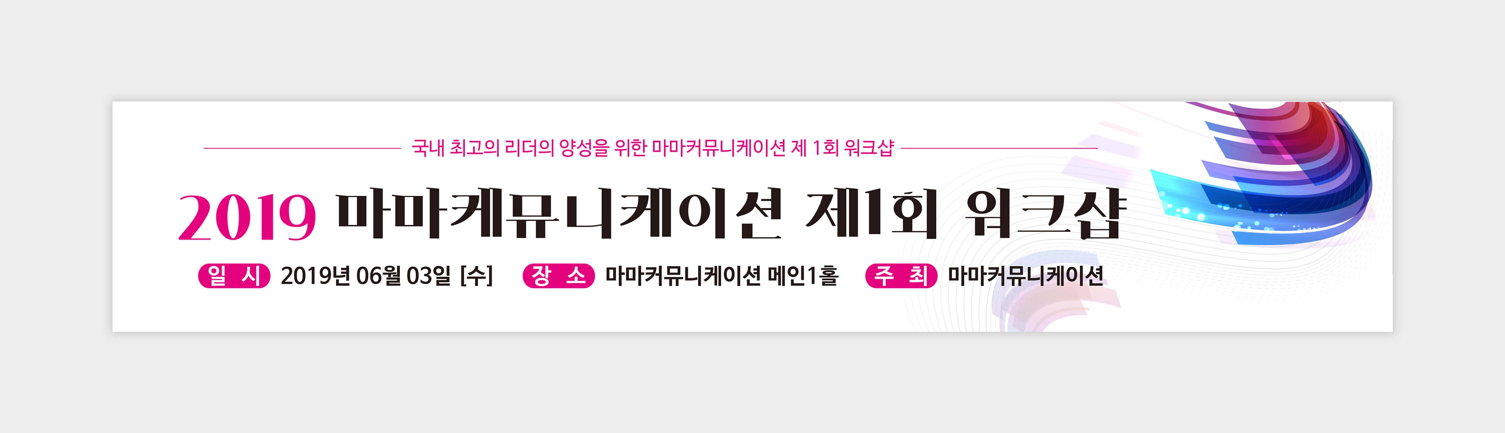 현수막_099