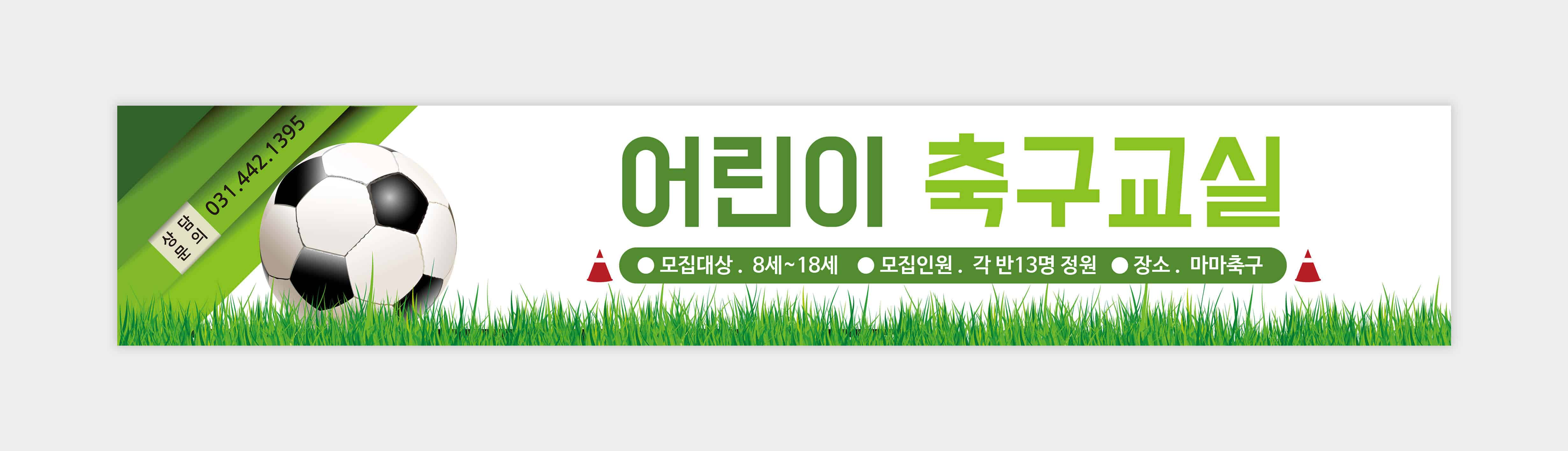 현수막_100
