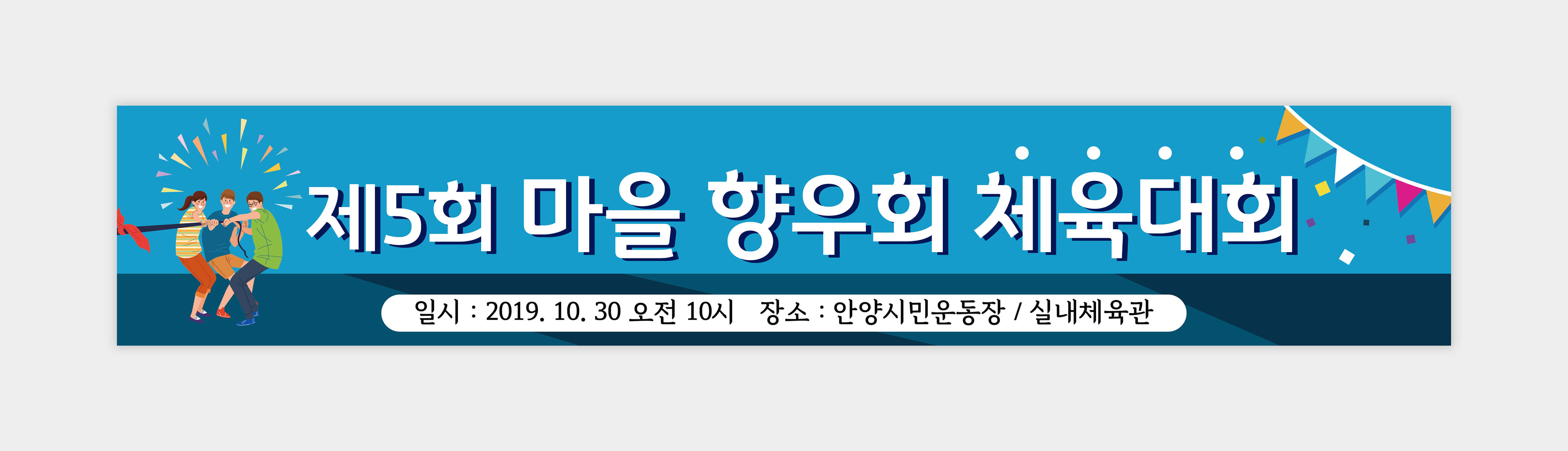 현수막_103