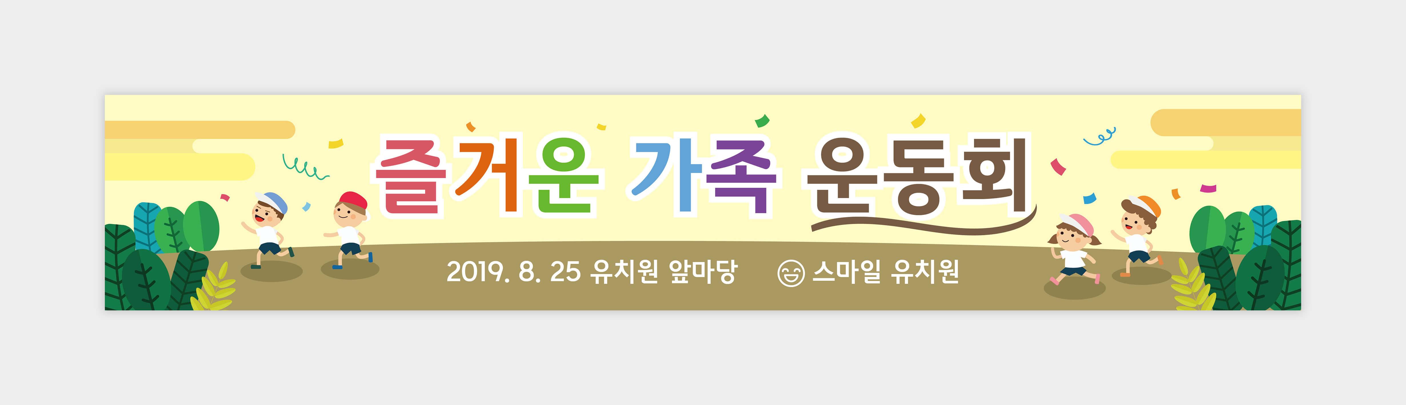 현수막_104