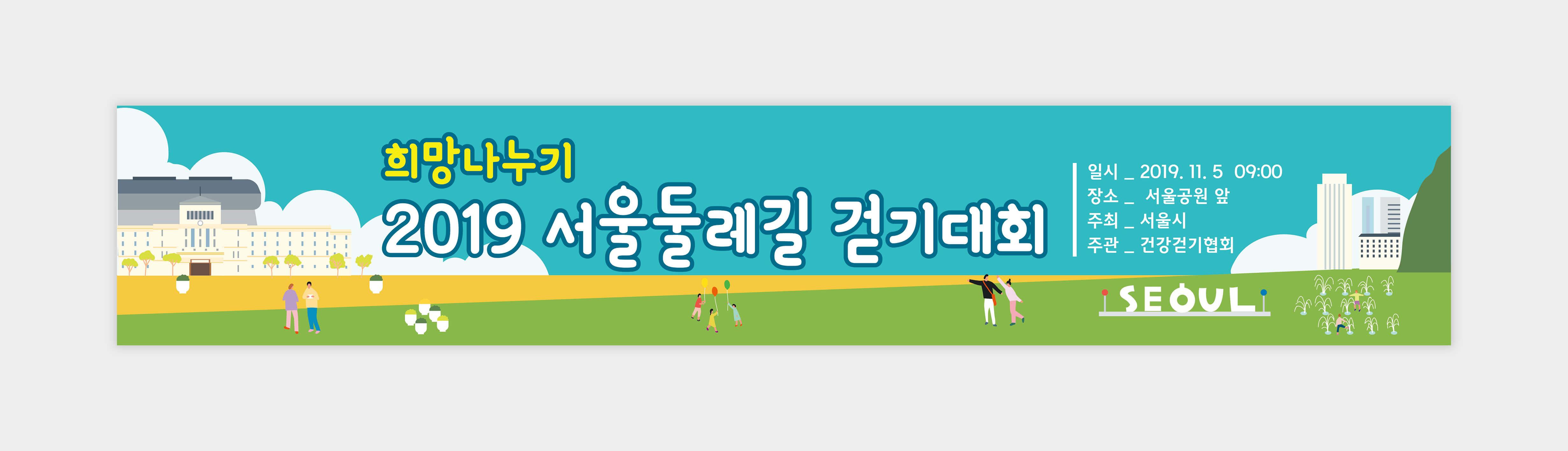 현수막_110